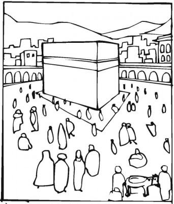 Mekkah coloriage w1024 h1024 342x400 Colorier votre mosquée