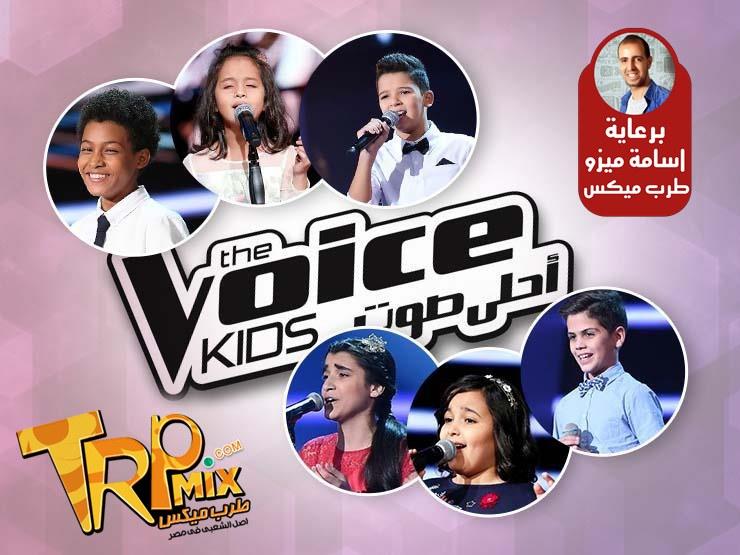 جميع اغاني الحلقة الأخيرة من برنامج The Voice Kids Cd 320 2018