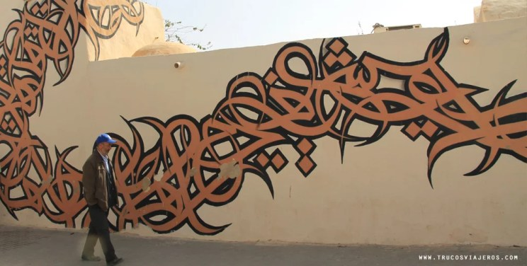 international graffiti Djerba Tunisia