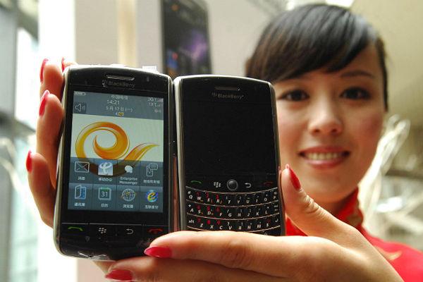 BlackBerry может перестать выпускать смартфоны