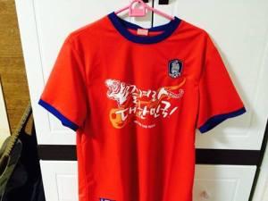 Korea Shirt
