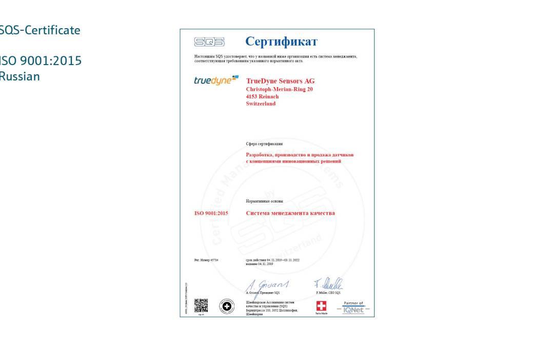 1911_SQS_Zertifikat_ISO-9001-2015_ru