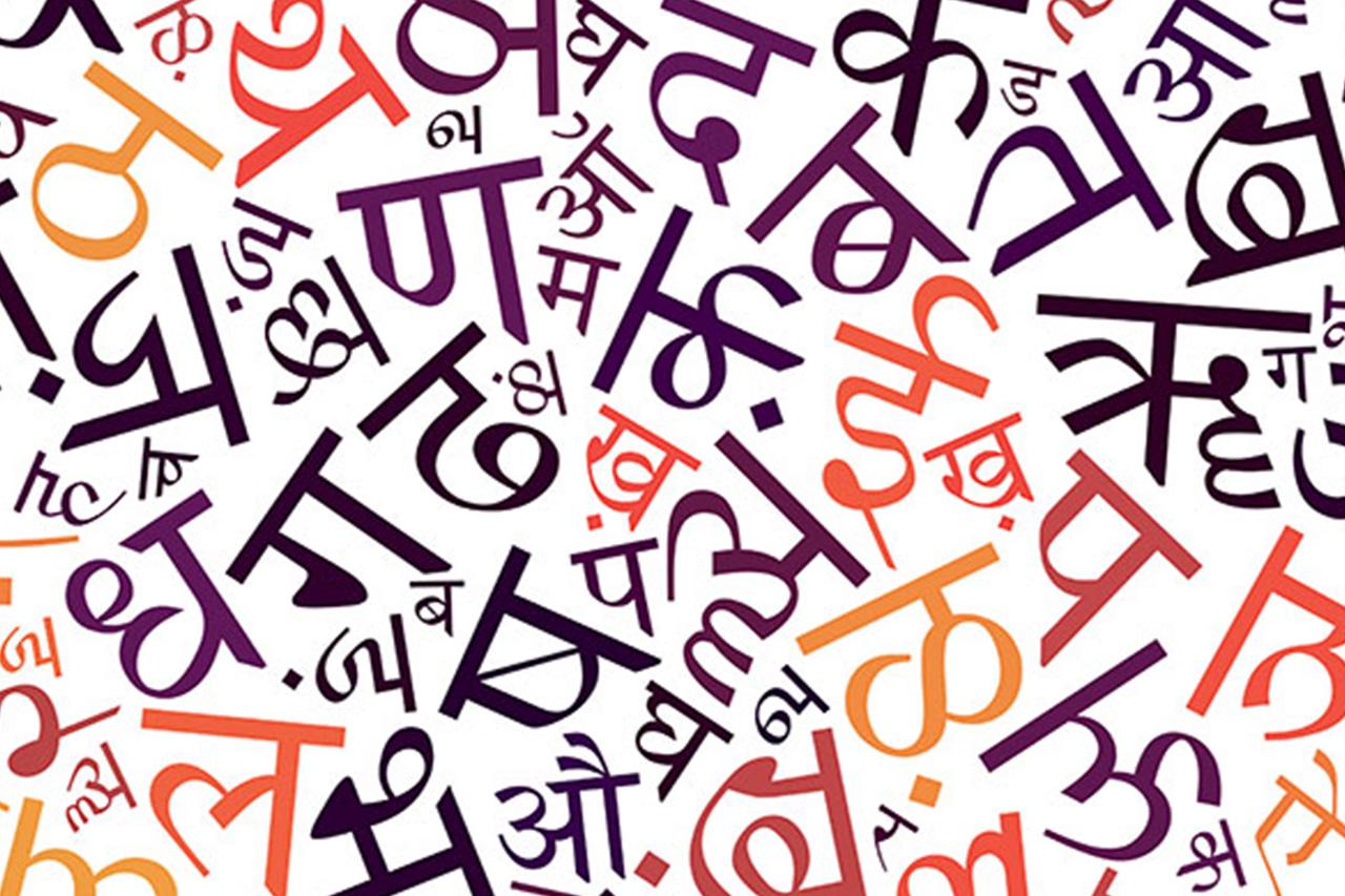 Increasing Demand Of English To Hindi Translator