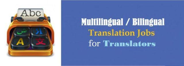 english to malyalam2