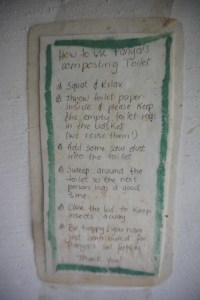 compost-toilet-instruction
