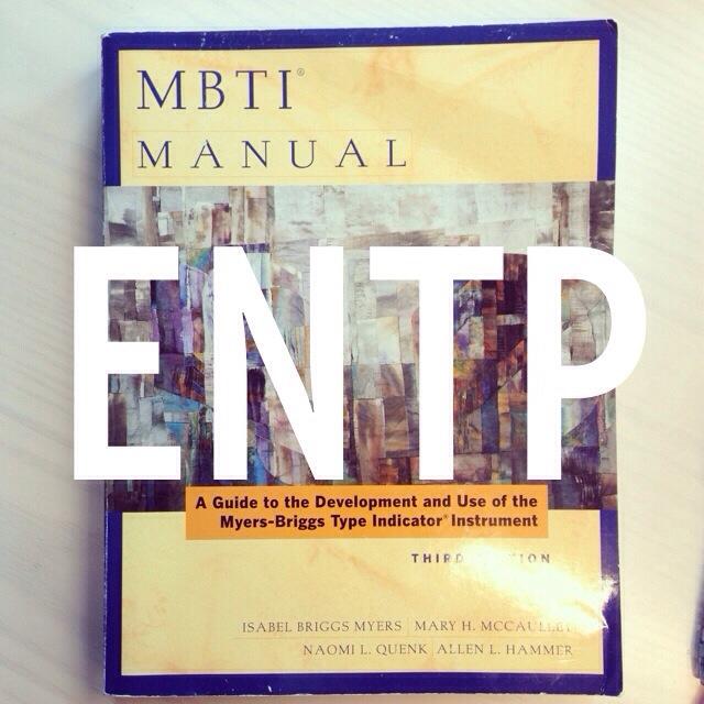 Jag är ENTP – vad är du?