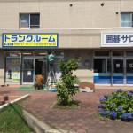 札幌市にプラスルームがトランクルームを出店します