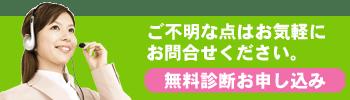 moushikomi-2[1]