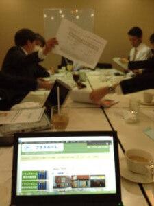 日本レンタルボックス協会