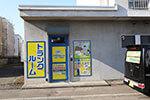 トランクルーム札幌二十四軒正面