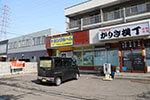 セルフストレージ札幌東苗穂店