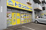トランクルーム札幌栄通店