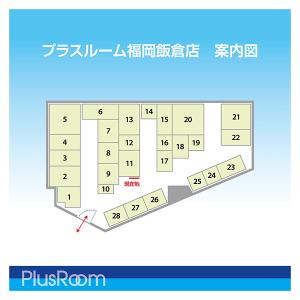 福岡飯倉店 案内図