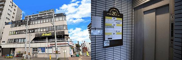 エレベーターを使える店舗 札幌北20条店