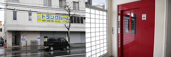 エレベーターを使える店舗 札幌北8条店