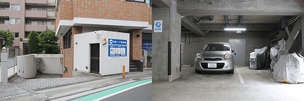 トランクルーム狛江岩戸南店 駐車場