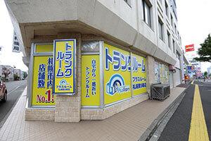 トランクルーム札幌南9条店