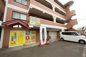 トランクルーム札幌厚別東店