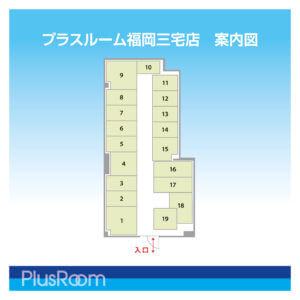 福岡三宅店 案内図