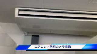 トランクルーム神奈川菅田店 室内案内動画
