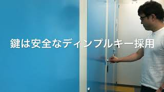 トランクルーム札幌北20条店 室内動画バナー