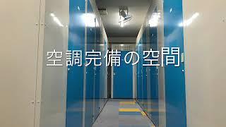 福岡清川店 室内案内動画