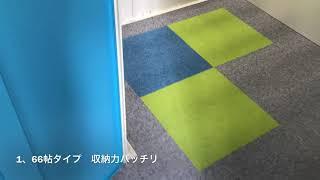 福岡香住ヶ丘店 室内紹介動画