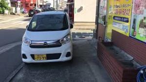 トランクルーム福岡長住店駐車スペース 動画サムネイル