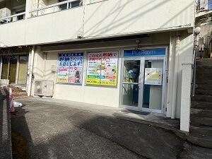 トランクルーム仙台北根店