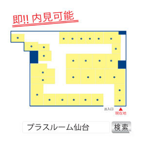 トランクルーム仙台北根店 案内図