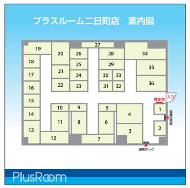 トランクルーム仙台二日町店 案内図