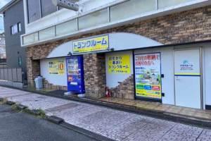 トランクルーム静岡清水区役所前店