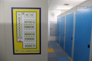 屋内型トランクルームなら札幌のプラスルーム