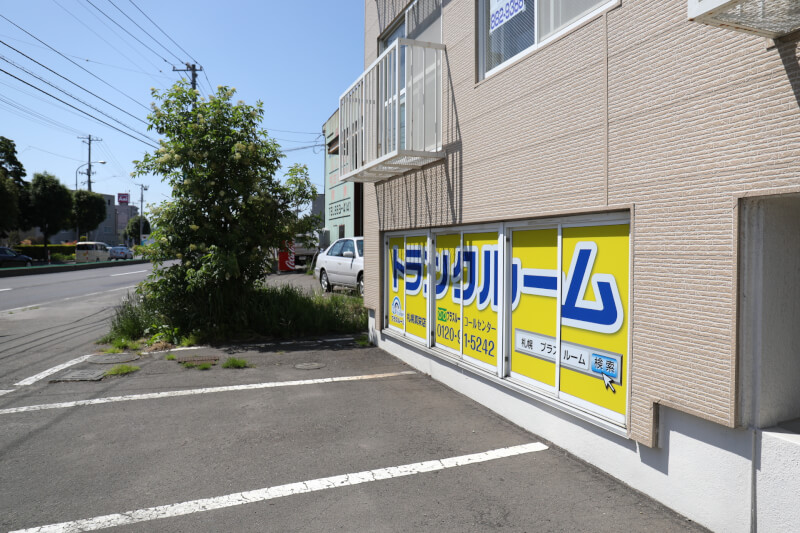 トランクルーム札幌真栄店