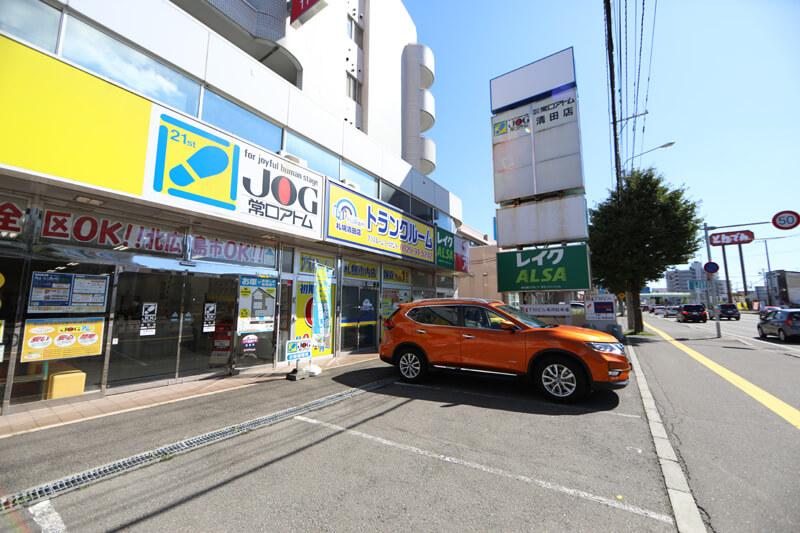 トランクルーム札幌清田店の駐車場