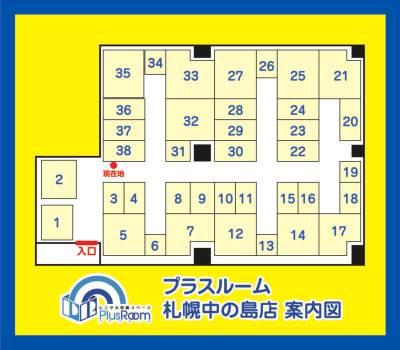 トランクルーム札幌豊平区中の島店の案内図