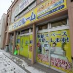 札幌市白石区にトランクルルームが6店舗目!プラスルーム札幌北郷店オープン
