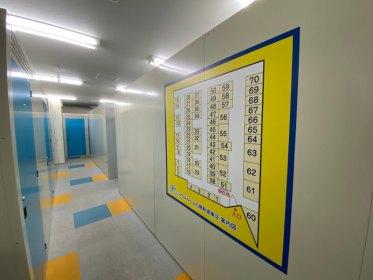 札幌市東区のトランクルーム