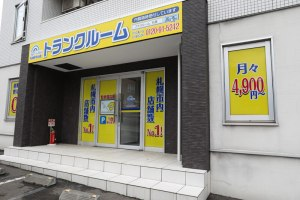 プラスルーム札幌双子山店