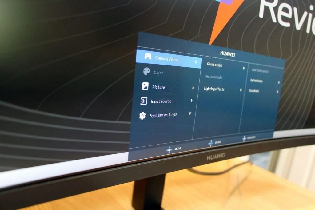 Крупным планом экранное меню