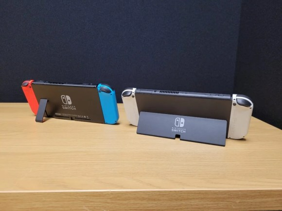 Nintendo Switch OLED compared to standard Switch