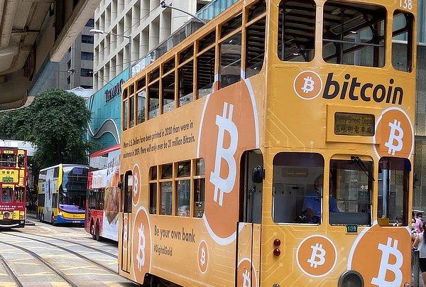 Bitcoin tram, Hong Kong