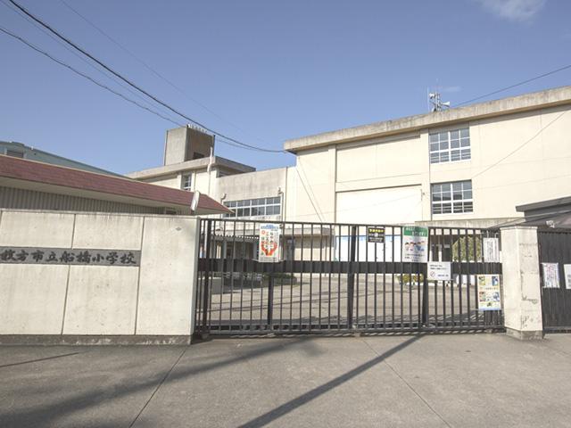船橋小学校写真