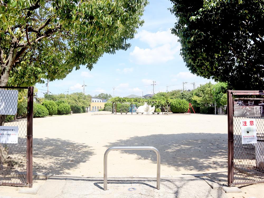 東香里公園写真
