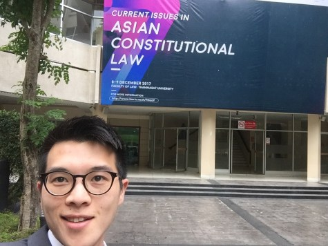 """""""I was able to connect and network with legal scholars from all over the world at the 7th Asian Constitutional Law Forum."""""""