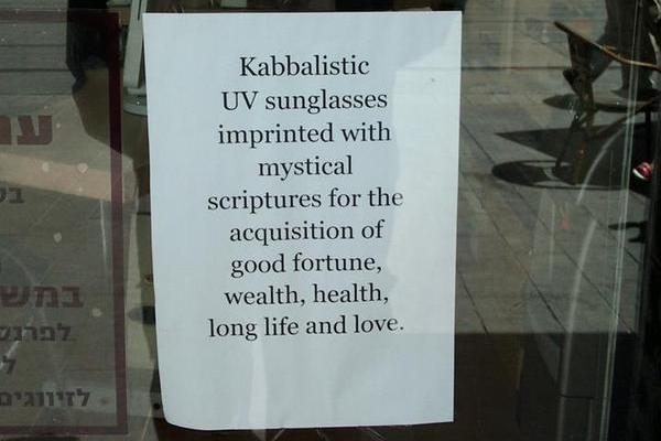 Kabbalah Sunglasses