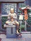 buddha.jpg (7386 bytes)