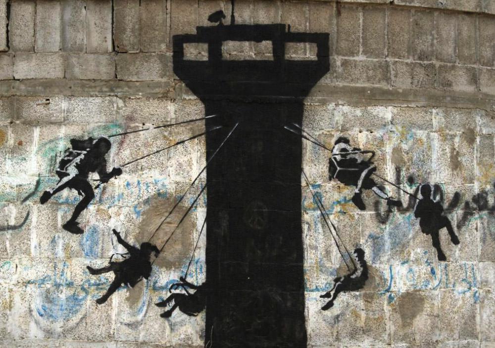 banksy-gaza-swings