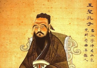 Learn These 9 Lessons From Confucius