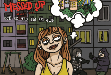 Messed Up – Everything You Believe In